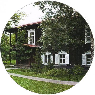 Музей-усадьба В. И. Сурикова, Красноярск